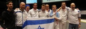 משלחת סייף ישראלית